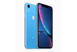 Apple iPhone XR ár